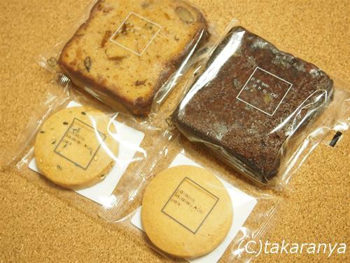 141024sadaharu-aoki1.jpg