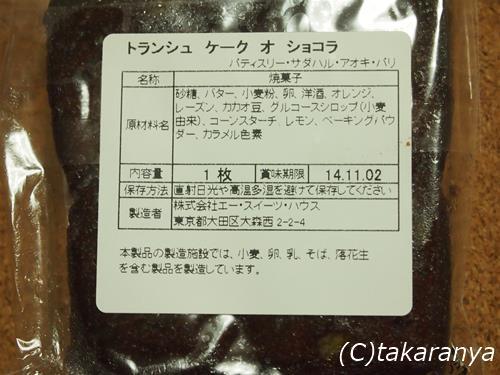 141024sadaharu-aoki10.jpg