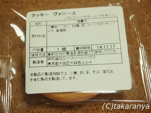 141024sadaharu-aoki3.jpg