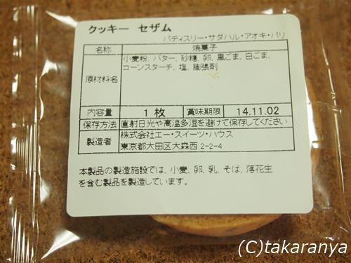 141024sadaharu-aoki5.jpg