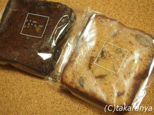141024sadaharu-aoki6.jpg