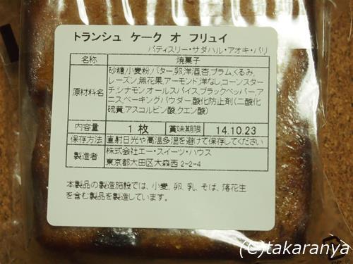 141024sadaharu-aoki9.jpg