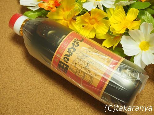141026kamebishi-shoyu1.jpg