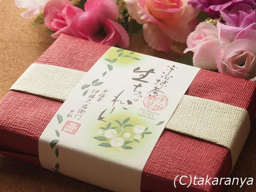 150129itokyuemon-valentine2.jpg