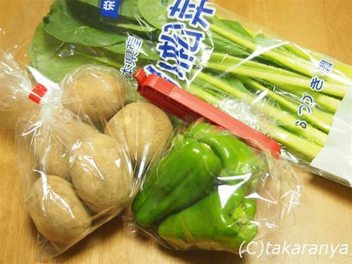 150209kyushu6.jpg