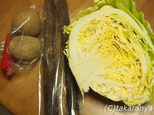 150210kyushuyasai1.jpg