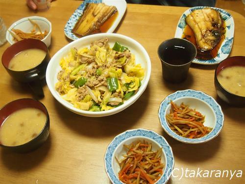 150210kyushuyasai2.jpg