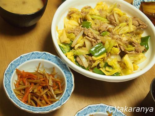 150210kyushuyasai3.jpg
