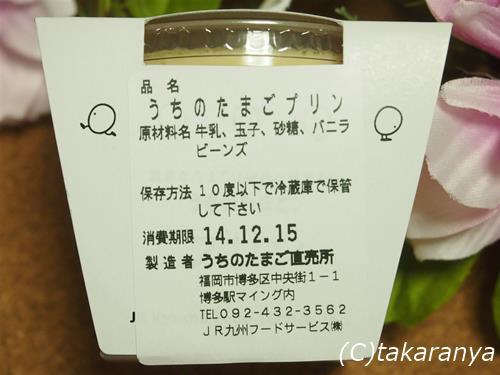 150214uchinotamago10.jpg