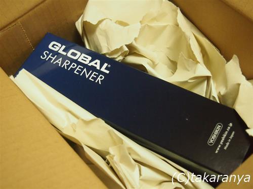 150311global-sharpener2.jpg