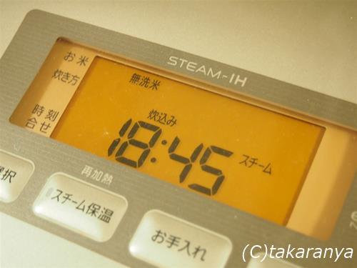 150311happy-dashi8.jpg