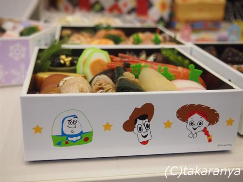 151101osechi-toy-story11.jpg