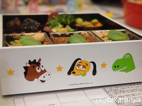 151101osechi-toy-story12.jpg