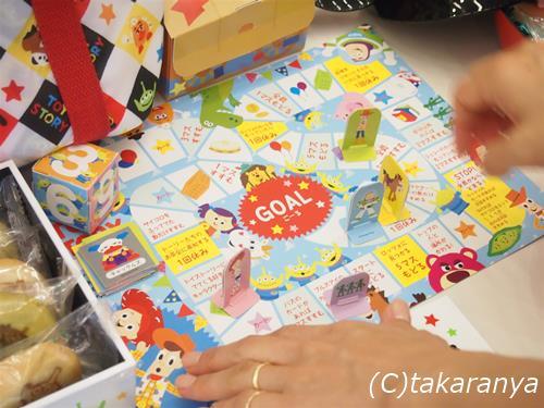 151101osechi-toy-story16.jpg