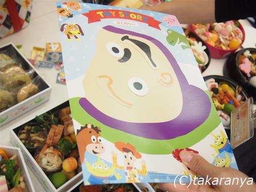 151101osechi-toy-story17.jpg