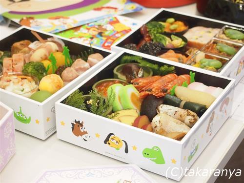 151101osechi-toy-story19.jpg