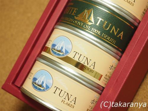 160102ocean-princess-tuna2.jpg