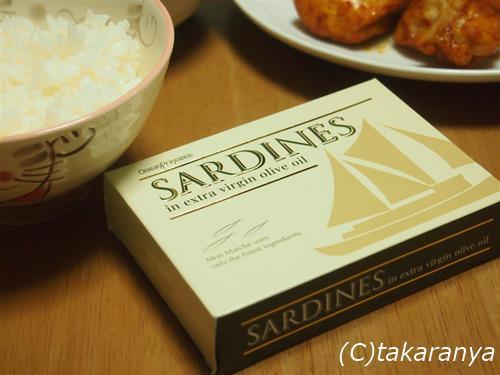 160103oil-sardines4.jpg