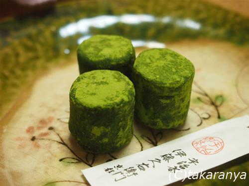 160130itokyuemon-koicha1.jpg