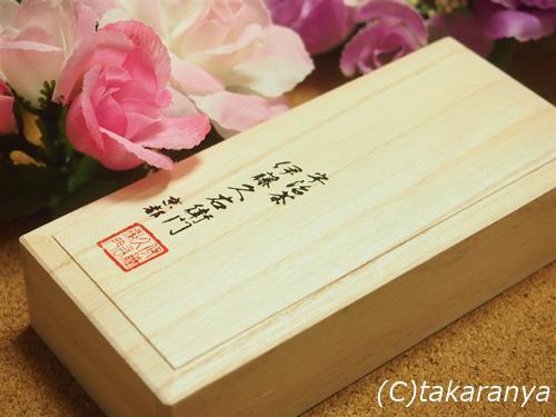 160130itokyuemon-koicha6.jpg