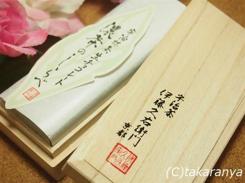 160130itokyuemon-koicha7.jpg