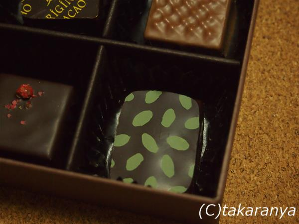170130origines-cacao4.jpg