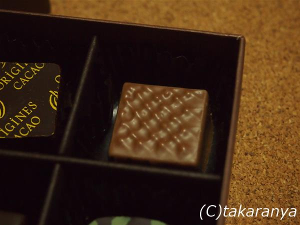 170130origines-cacao6.jpg