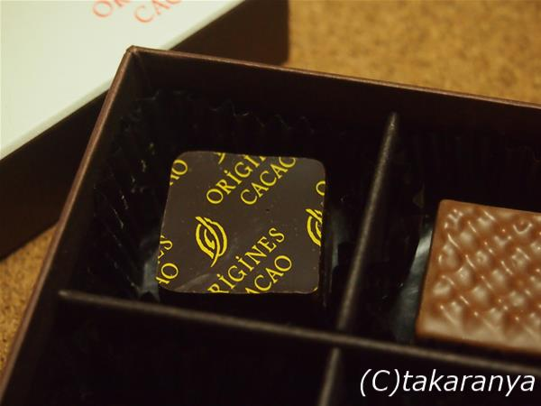 170130origines-cacao7.jpg