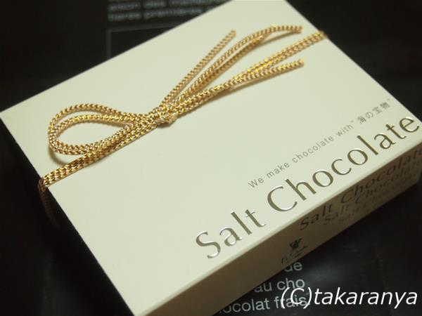 170131ekchuah-salt-chocolate3.jpg