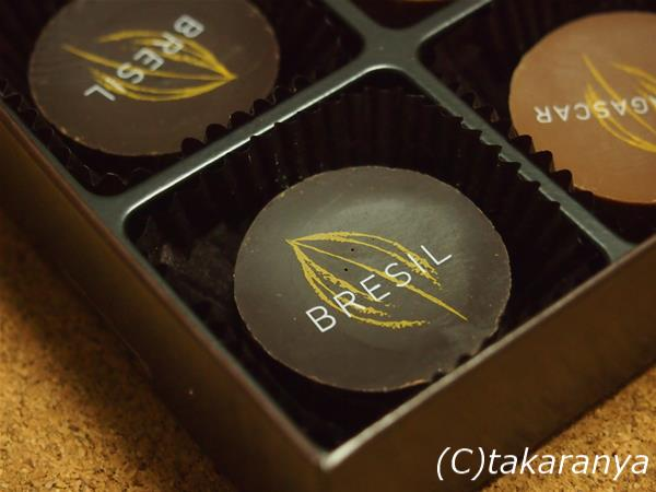 170201pascal-caffet-cacao-selection4.jpg