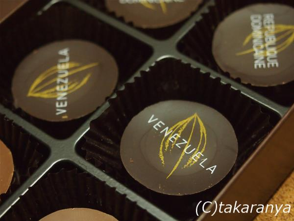170201pascal-caffet-cacao-selection6.jpg