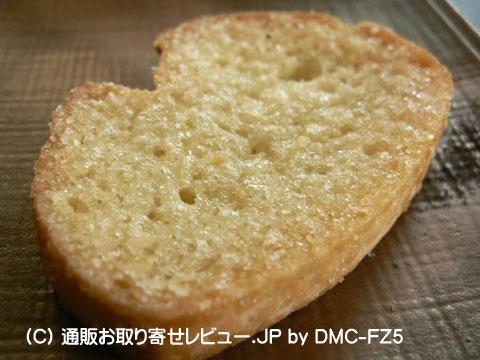 070730rasasahi3.jpg