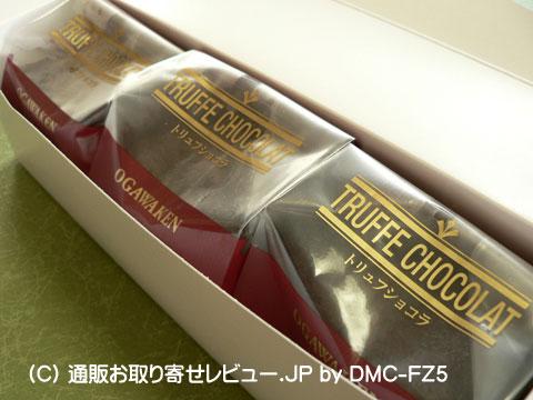 070920chocola1.jpg