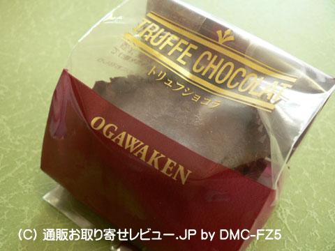 070920chocola2.jpg