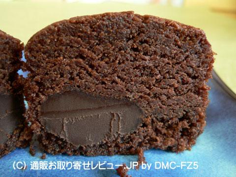 070920chocola5.jpg