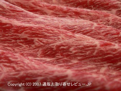 071018chiyawa2.jpg