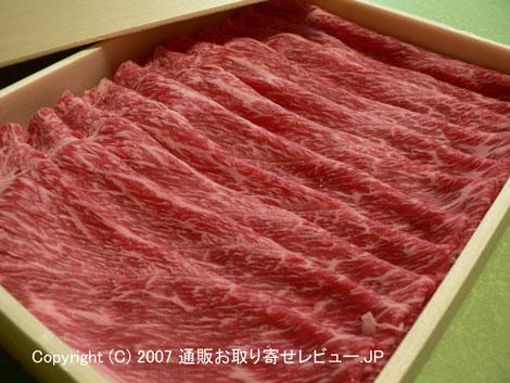 071018chiyawa4.jpg