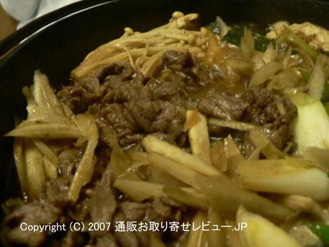 071018chiyawa6.jpg