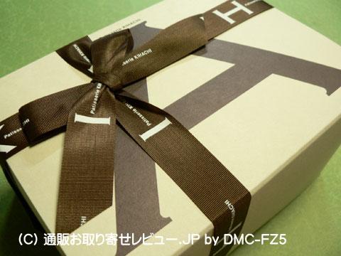 071103kihachi2.jpg