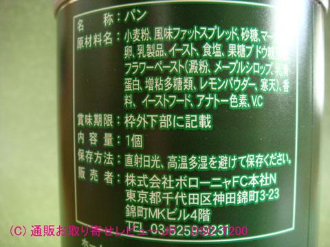 071203maple3.jpg