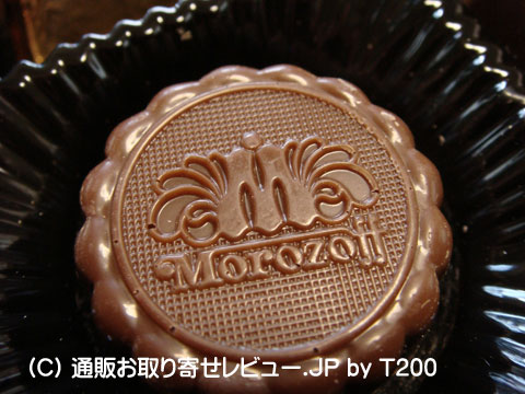 081229morozoff13.jpg