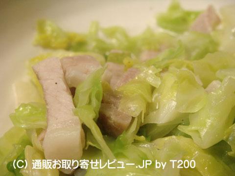 090108takeda6.jpg