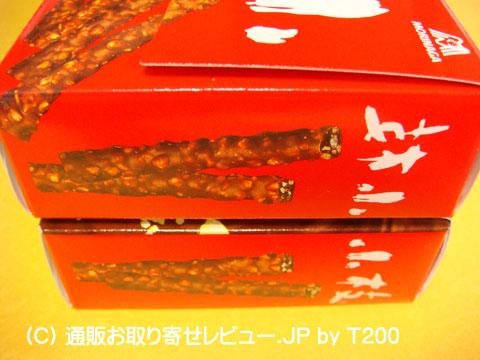 090125koeda10.jpg