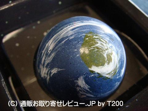 090202gaia7.jpg