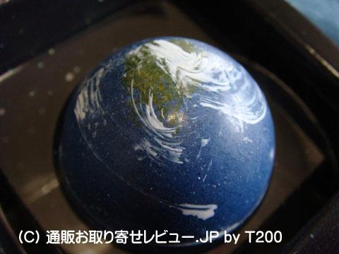 090202gaia8.jpg