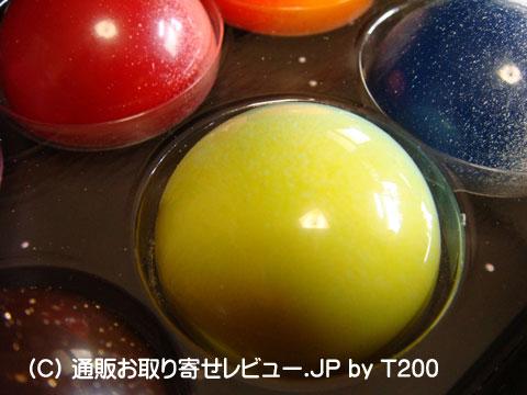 090202olympe10.jpg