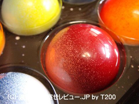 090202olympe11.jpg