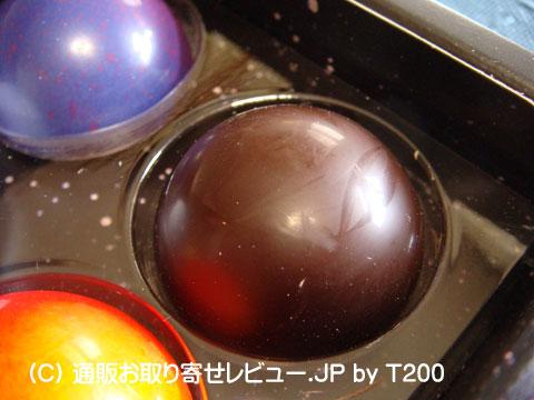 090202olympe12.jpg