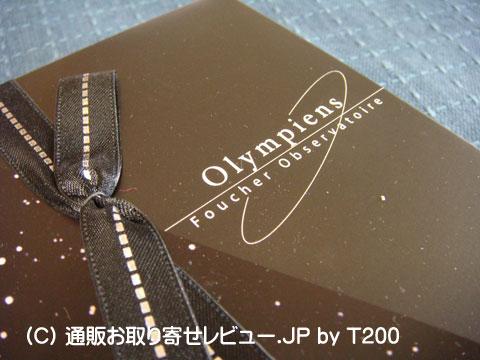 090202olympe2.jpg