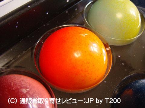 090202olympe6.jpg